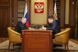 Путин запросил полную информацию по строительству калийного рудника в Нивенском