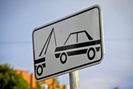 На участке Куршской косы до КПП установят знаки об эвакуации машин