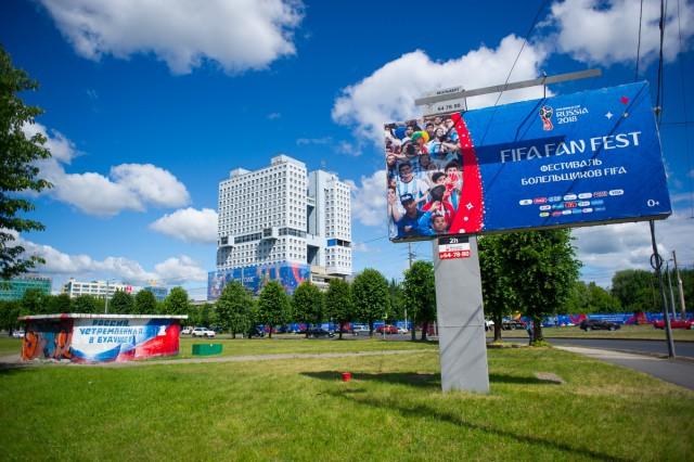 Анонс FIFA Fan Fest в Калининграде