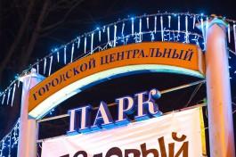 Когда прекратится беспредел со стоянкой около Центрального парка в Калининграде?