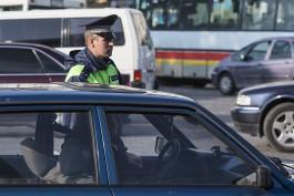 В России предлагают увеличить минимальный штраф за превышение скорости в шесть раз