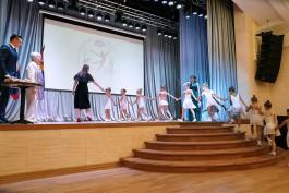 В Калининграде открыли филиал Московской госакадемии хореографии