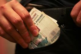 Калининградцы начали получать выплаты в десять тысяч рублей на детей до 16 лет