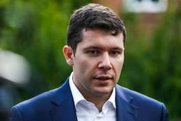 Алиханов: Калининград закончит подготовку к чемпионату мира по волейболу к лету 2022 года