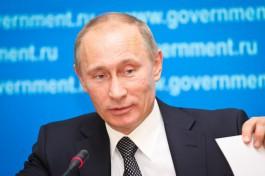 Путин предложил ввести «звёздную» оценку курортов России
