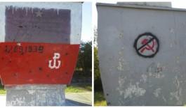 В Польше вандалы изрисовали надгробия на советском кладбище
