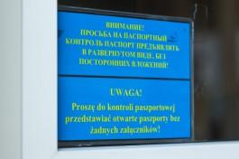 Калининградца задержали за оскорбление польского пограничника в Голдапе
