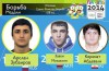 Калининградский борец греко-римского стиля выиграл юношеские Олимпийские игры