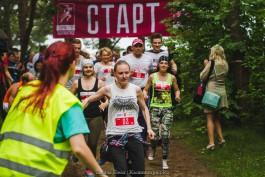 «Готовность №1»: в Калининграде прошёл этап фестиваля «Герои ГТО»
