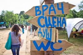 В регионе начались внеплановые проверки детских лагерей после трагедии в Карелии