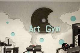 «С пользой для тела»: обзор спортклубов Калининграда. Часть 13 Art Gym