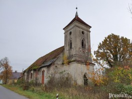 «Осталась только башня»: в Правдинском округе обрушилась кирха XIX века