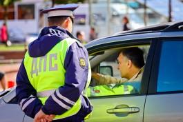 За полгода в регионе арестовали 45 человек за неуплату штрафов ГИБДД
