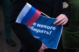 В Калининграде впервые в России вынесли наказание за вовлечение подростков в митинги