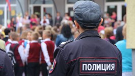Более 600 полицейских дежурили в Калининградской области в День знаний