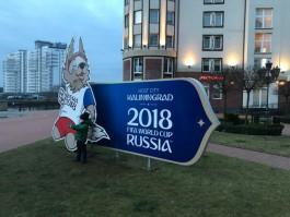 Gazeta Wyborcza: Готовность Калининграда принять десятки тысяч болельщиков вызывает сомнение