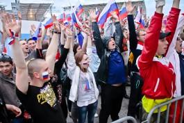 ВЦИОМ: В России сократилось количество счастливых людей