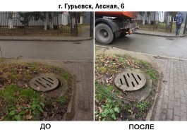«В самые короткие сроки»: власти Гурьевска похвастались, как оперативно закрыли колодезный люк