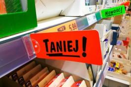 Польские СМИ: Запрет на торговлю по воскресеньям «убивает» маленькие магазины
