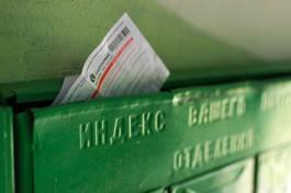 Власти предупредили калининградцев о двойных счетах за вывоз мусора