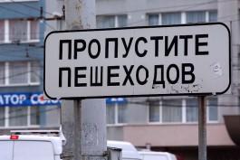 В центре Калининграда троллейбус сбил женщину