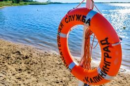 За выходные на карьере в СНТ «Мечта» в Калининграде спасли семерых человек