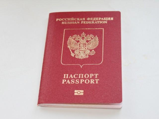Как сделать загранпаспорт в новокуйбышевске - Solbatt.ru