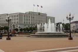 Администрация Калининграда хочет взять в кредит 1,3 млрд рублей