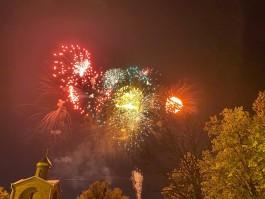 «Праздничные залпы»: как прошёл в Калининграде салют в честь Дня Победы