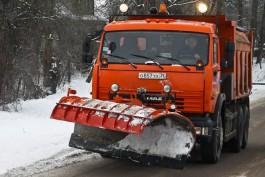 В Калининградской области более 100 единиц техники чистили дороги от снега