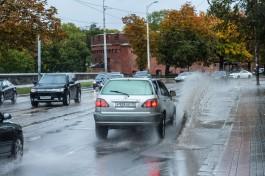 МЧС отменило штормовое предупреждение в Калининградской области