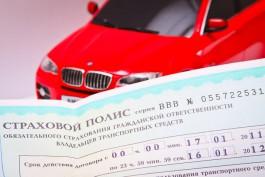 В России вступил в силу новый формат полиса ОСАГО