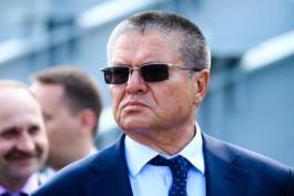 Бывшего министра Улюкаева приговорили к восьми годам колонии строго режима
