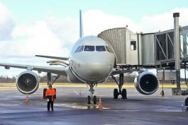 «ИрАэро» прекратила полёты из Калининграда в Нижний Новгород из-за низкой загрузки
