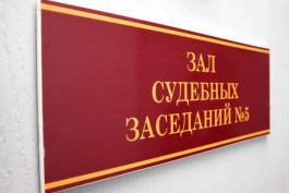 В Калининграде экс-сотрудника РЖД осудили за служебный подлог