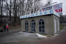 На площади Василевского в Калининграде установили торговый павильон