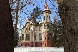В Калининграде выставили на торги виллу начала XX века за 74,6 млн рублей
