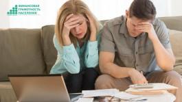 Упрощённое банкротство физических лиц. Кто и как сможет воспользоваться процедурой