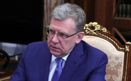 Алексей Кудрин: За шесть лет число чиновников можно сократить на треть