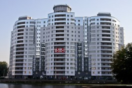 Росреестр заявляет о провале ипотеки в Калининградской области