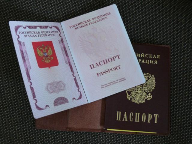 Россиянам облегчат процедуру смены пола впаспорте