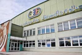В Калининграде эвакуировали дворец спорта «Юность»