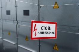 Сотрудники ФСБ предотвратили теракт на объекте энергетики в Калининградской области
