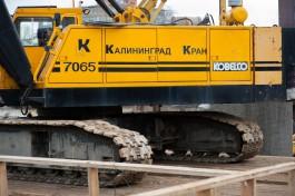 Инвестор хочет вложить 500 млн рублей в строительство текстильного завода в Калининградской области