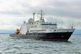 Построенное в Калининграде судно «Янтарь» нашло истребители, потерянные у берегов Сирии