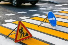 В Калининграде объявили торги на реконструкцию улицы Карташева за 370 млн рублей