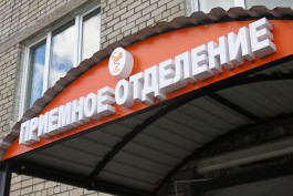 У 31 нового заразившегося коронавирусом в Калининградской области диагностировали пневмонию