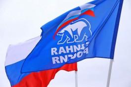 «Единая Россия» утвердила кандидатов на выборы в Госдуму от Калининградской области