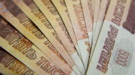 УМВД: В Калининграде задержали жителя Сахалина, которого подозревают в мошенничестве на 9 млн рублей