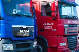 Калининградец отсудил у транспортной компании больше 300 тысяч рублей за повреждённую мебель